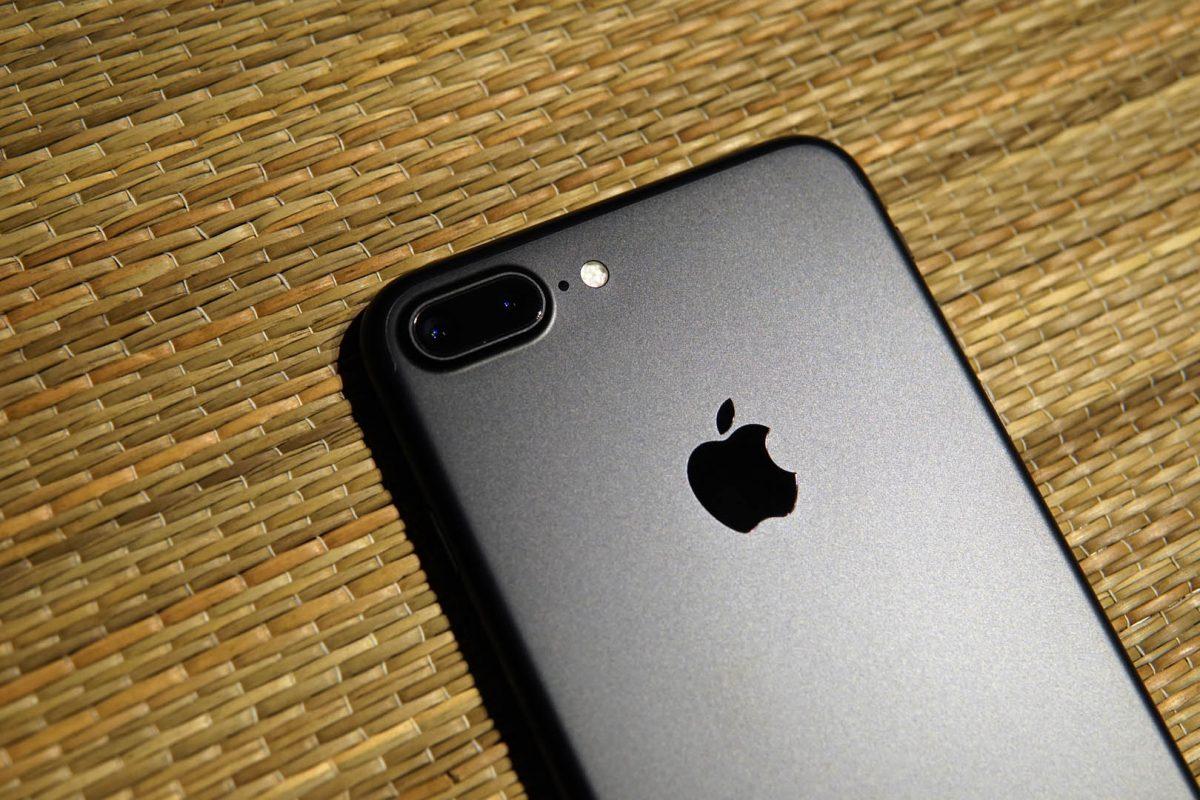 iphone7plus-1200x800